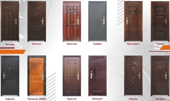 образцы каталога железных дверей